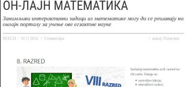 Portal Frontal o onlajn matematici